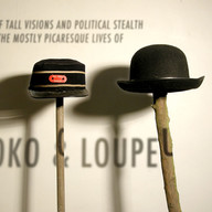 Moko & Loupe