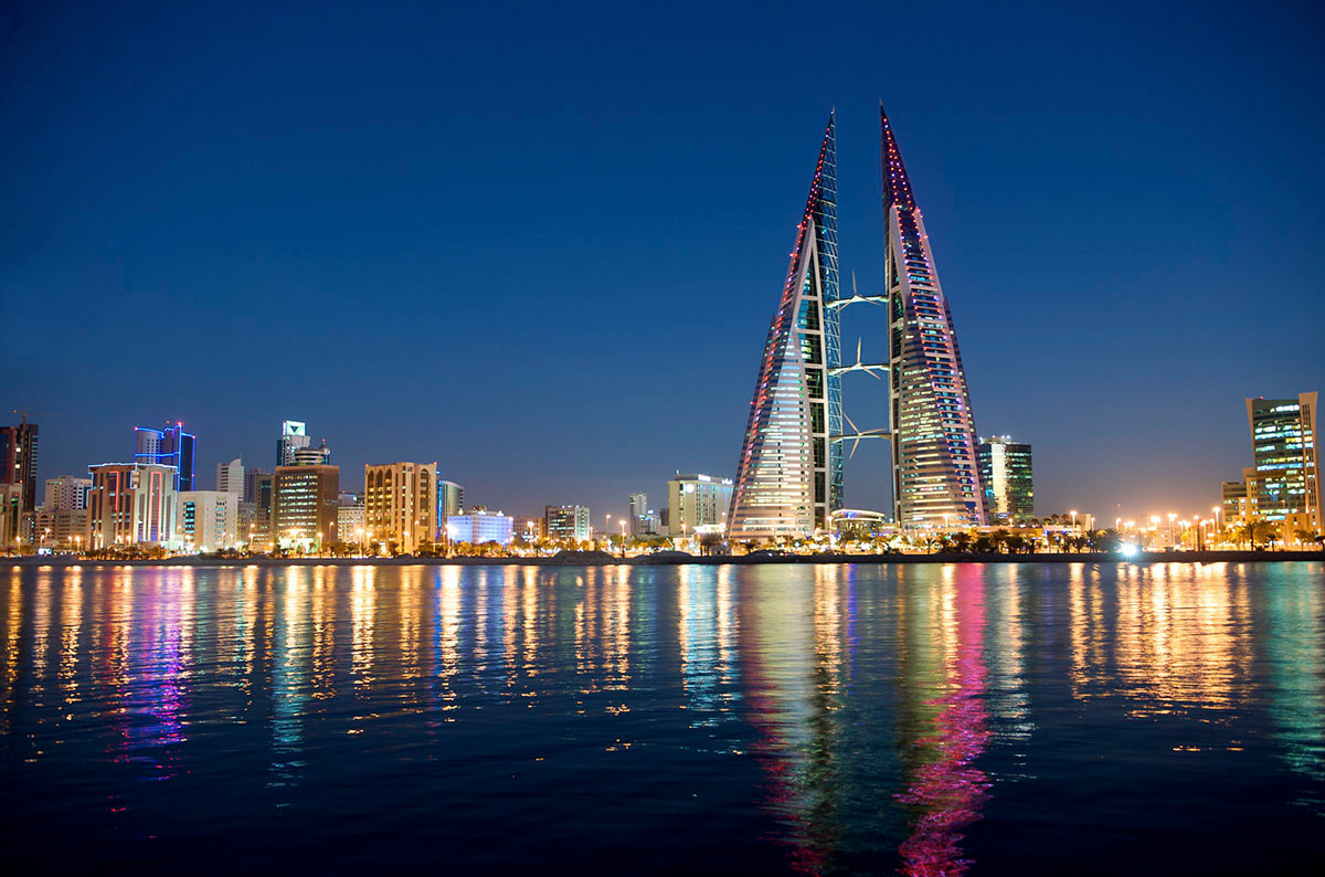 WORLD TRADE CENTRE - BAHRAIN