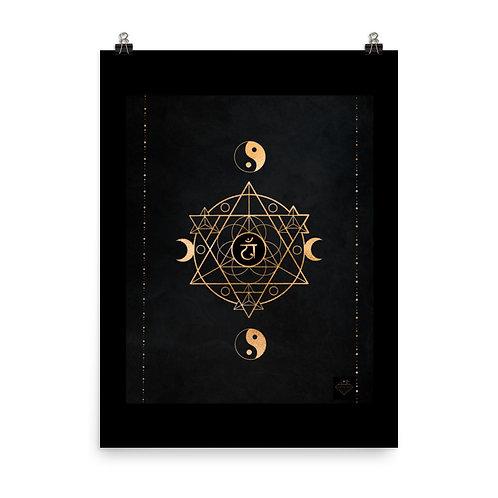 Heart Chakra Mandala Design
