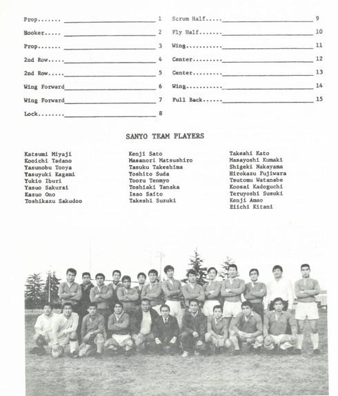 1972 - KCRFC v Japan - Program-6.jpg