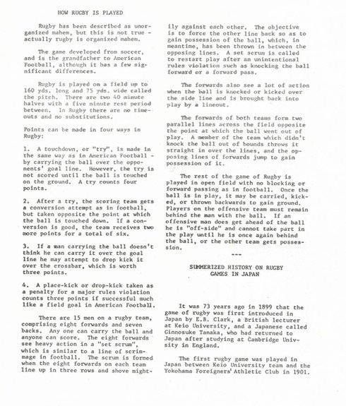 1972 - KCRFC v Japan - Program-2.jpg