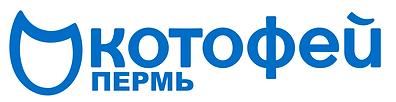 Котофей Пермь.png