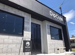 DipCafe ロゴ