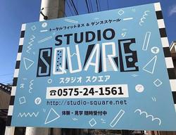 スタジオスクエア ロゴ