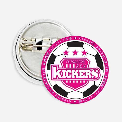 RYUREX Kickers 缶バッチ
