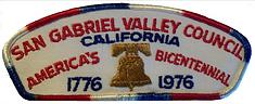 shorty 1776-1976 San Gabriel.png