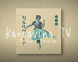 井上鑑が1984年に発表した『カルサヴィーナ』を自らの語りと演奏で伝えるプライヴェート・セッション映像がオンライン配信開始されます!