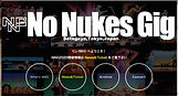 No Nukes Gig 公式ホームページがリニューアル・オープンしました!