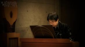 Takashi Harada