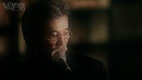 Seigo Matsuoka / Young cellists