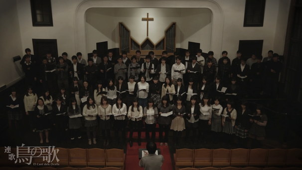 Waseda University Mixed Chorus
