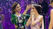 Miss Schweiz Wahl Baden 2018