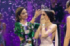 Miss Schweiz Wahl