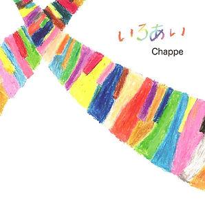 1. いとへん 2. 愛すべきものへ 3. めぐるめぐるシアワセ 4. 宝物 5. アカシアの花 6. 大切なひと~2016 re-recording edition~