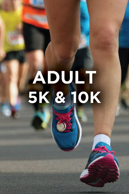 ADULT 5K & 10K REGISTRATION