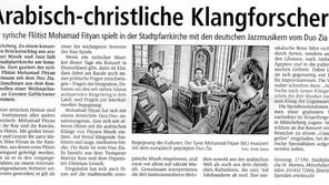 New! Artikel | Müncheberg concert
