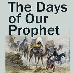 Day of our prophet.jpg