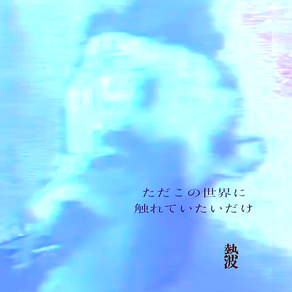 cover5.png