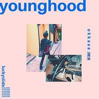 younghood - EP