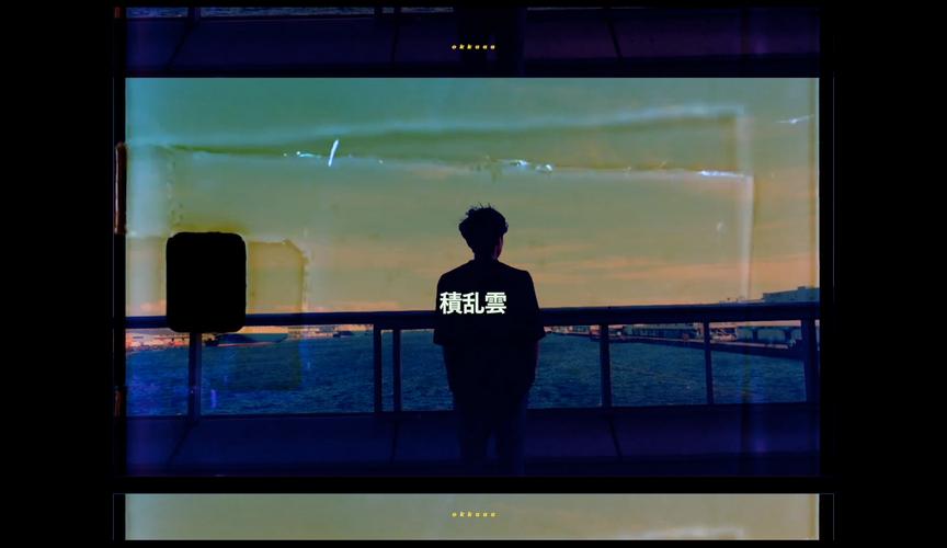 積乱雲(MusicVideo)