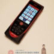 DISTO-S910.jpg