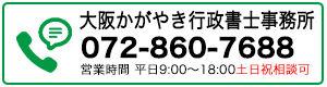 電話番号.jpg
