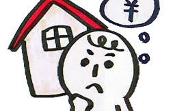 持ち家で民泊を始める際の注意点
