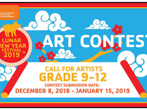 High School Lunar New Year Art Contest Open for Submissions