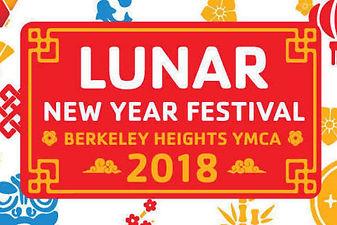 2018 Lunar new year invite.jpg