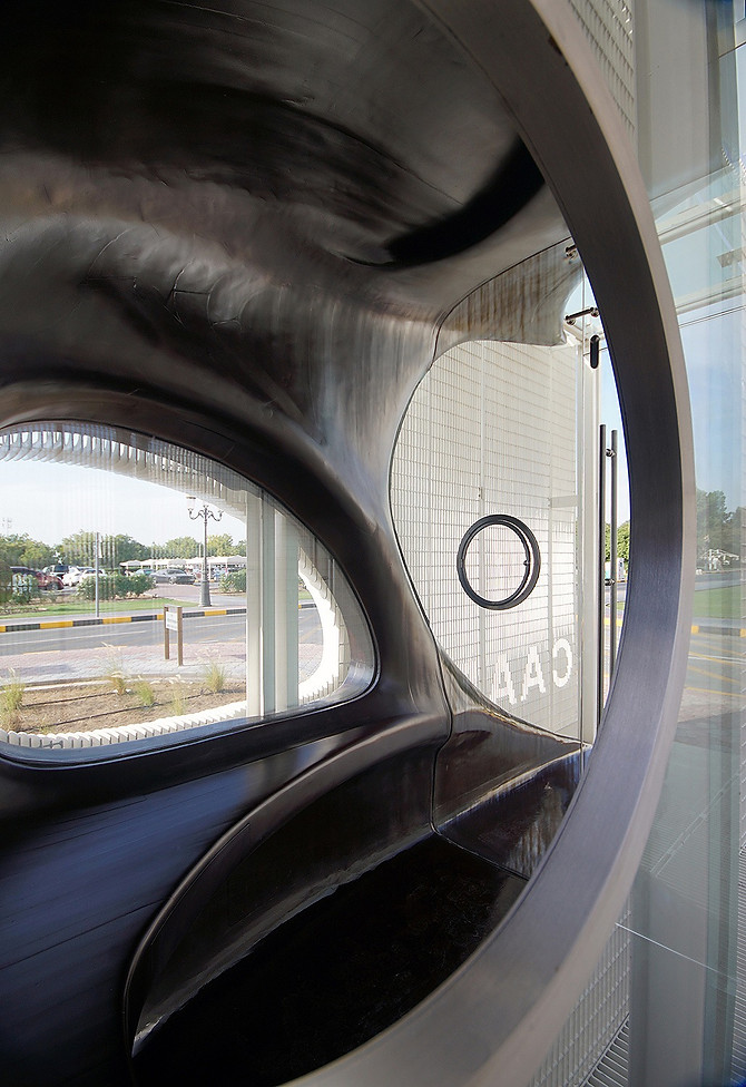 View of Security Booth interior through operable porthole window