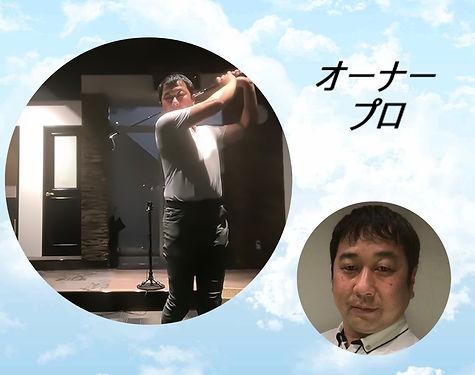 広瀬画像.jpg