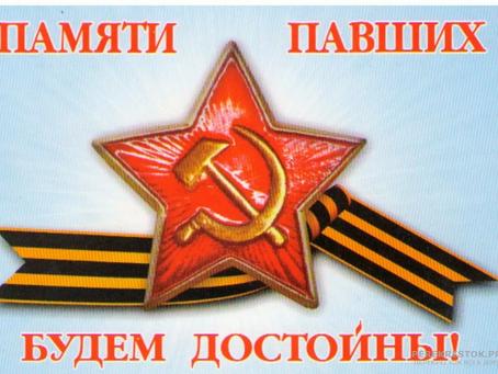 """""""Памяти павших будьте достойны!"""" - слёт студентов"""