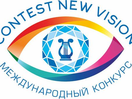 МЕЖДУНАРОДНЫЙ КОНКУРС-ФЕСТИВАЛЬ«NEW VISION»