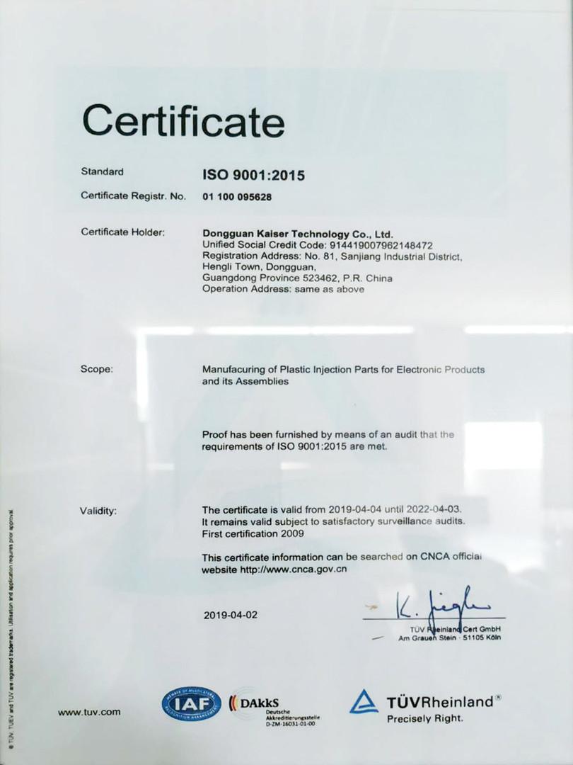 osron Pulse Lavage ISO