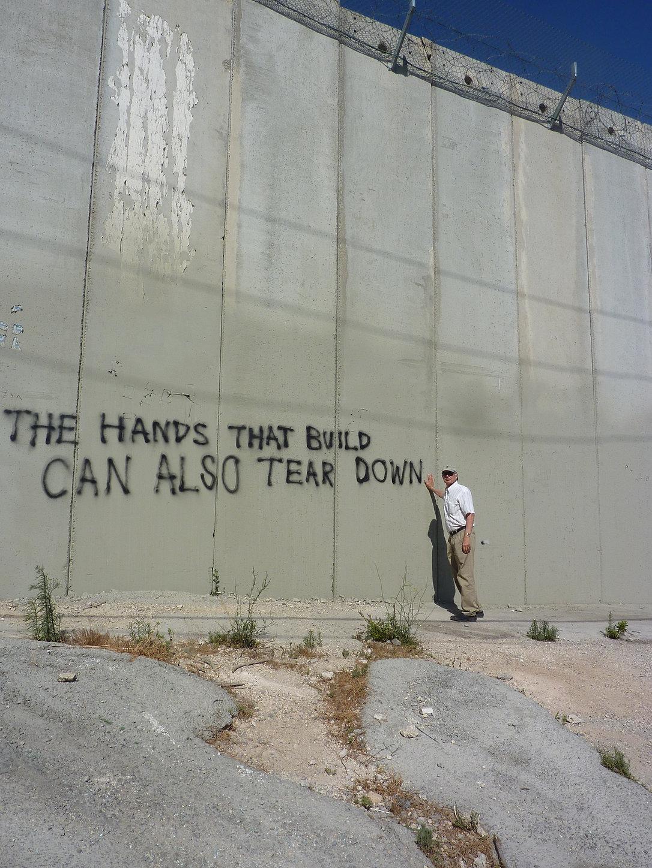 Separation wall.JPG