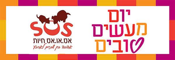 logo good day.jpg