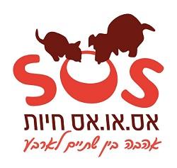 לוגו חדש חדש עם סיסמה 250_250