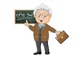 Mr_Gross_Logo_04_11_19-02.jpg