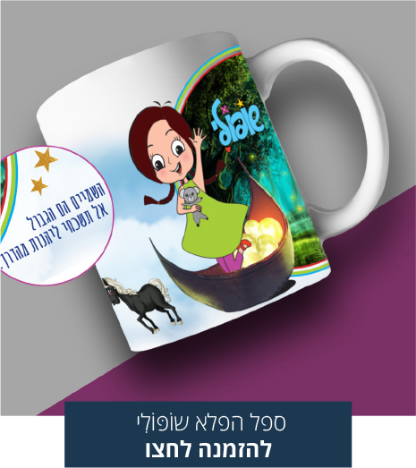 Shopoli_Magic_Cup.png