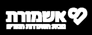 אשמורת לוגו חדש ב TP התאמה לירון התאמה ל