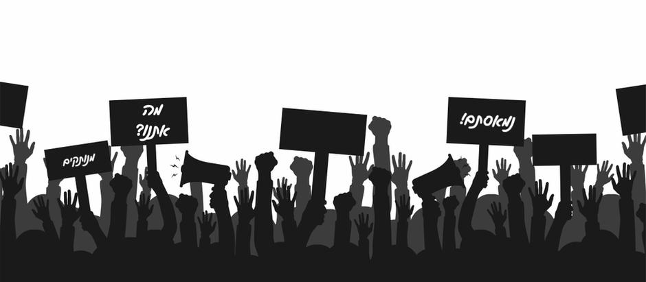 פוליטיקה, עובדים סוציאלים, מלכוד 22 ומה שביניהם | טור דעה