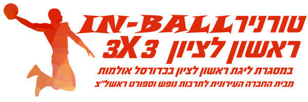 לוגו בסיס 1 TP.png