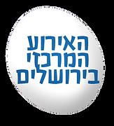האירוע המרכזי בירושלים.png