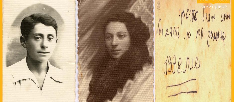זיכרונות דיגיטליים ליום השואה | טור אישי