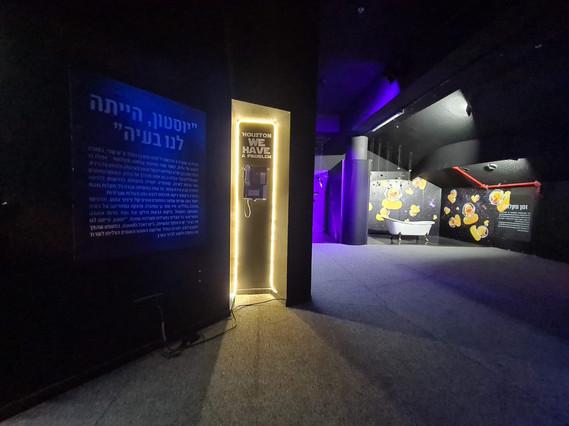 ספייס פנטזי - מוזיאון הסלפי חלל הראשון בישראל ומסע לירח ב 360 מעלות - מתחם ארנה הרצליה