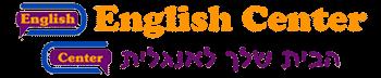 אינגלש סנטר - הבית שלך לאנגלית