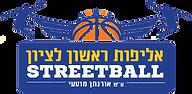 לוגו 2018.png