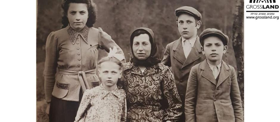 משמעות השם גרוסלנד | טור מיוחד ליום השואה