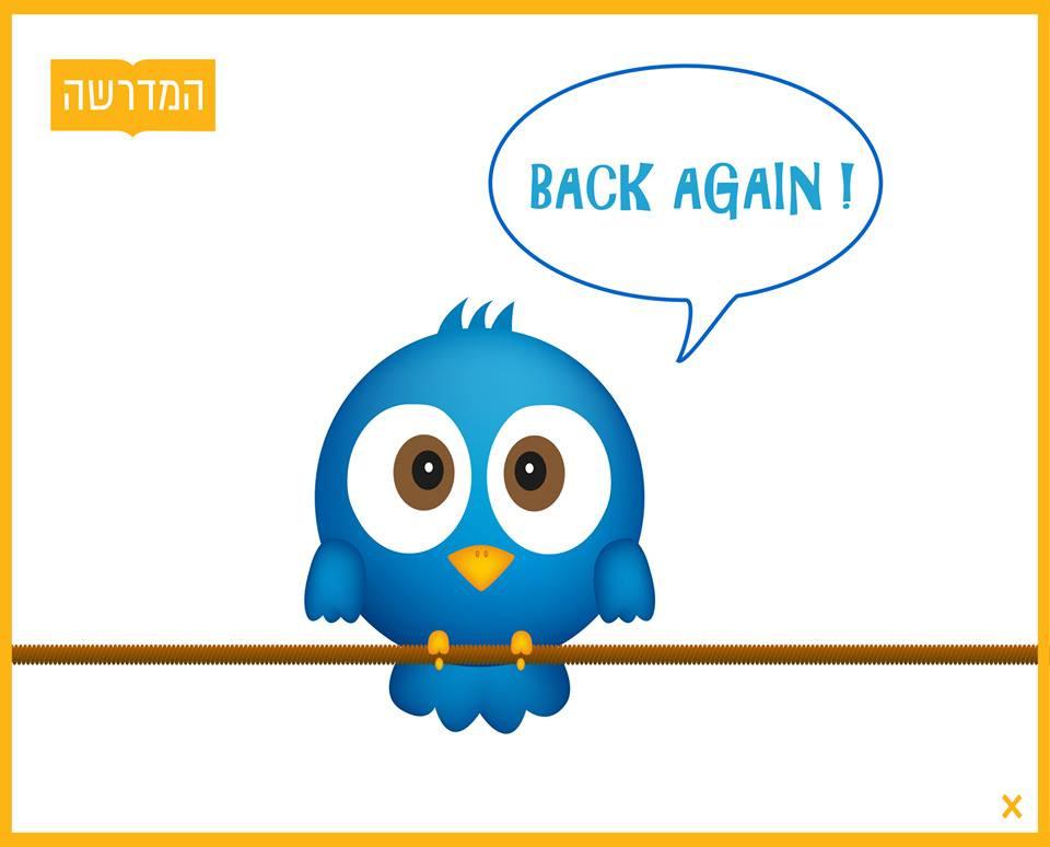טוויטר חוזרת | המדרשה לשיווק דיגיטלי | DIFF שיווק דיגיטלי