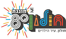 80_years_holon-01.jpg
